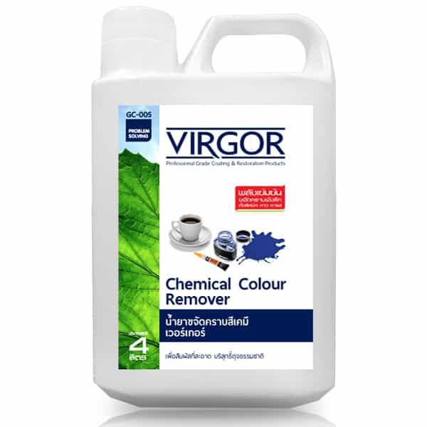 VIRGOR-pack-005-4le