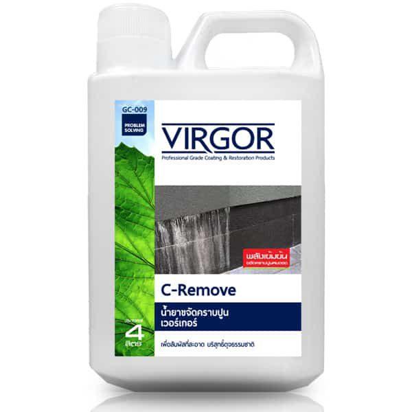 VIRGOR GC-009 น้ำยาขจัดคราบปูน