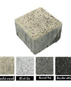 บล็อกปูพื้น เอสซีจี รุ่นลากูน่า เดอะ มัลดีฟส์ 10x20x6 ซม.