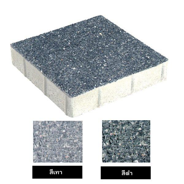 บล็อกปูพื้น เอสซีจี รุ่น ลากูน่า ขนาด 30 x 30 x 6 ซม.สีเทา สีดำ