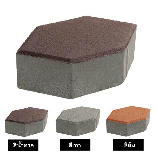 บล็อกปูพื้น เอสซีจี รุ่น จินตนาการ-ศิลาหกเหลี่ยม 6 ซม.