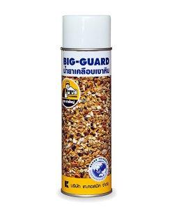 สเปรย์เคลือบเงาหิน BIG-GUARD 500 ML
