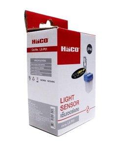 Haco สวิทซ์แสงแดด โฟโต้สวิทซ์ เปิด-ปิดไฟฟ้า 6A 500 วัตต์ Photo Switch รุ่น LX-P01