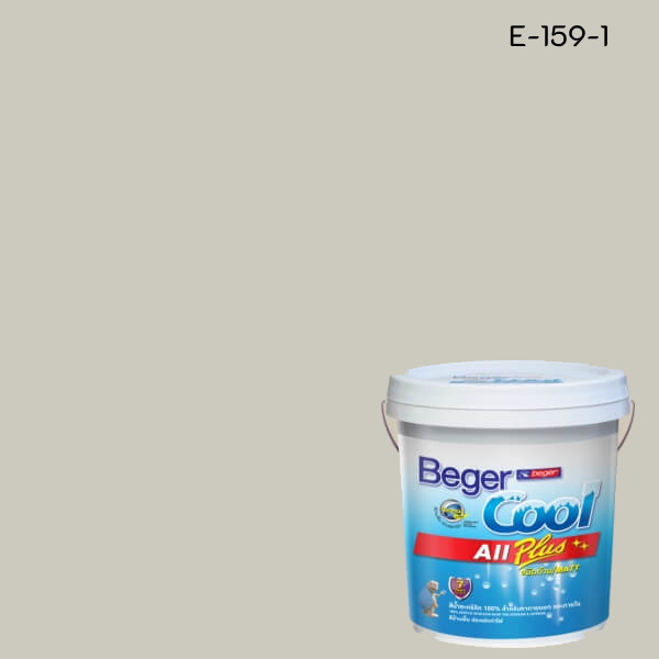 E-159-1 เบเยอร์คูล ออล พลัส ภายนอก