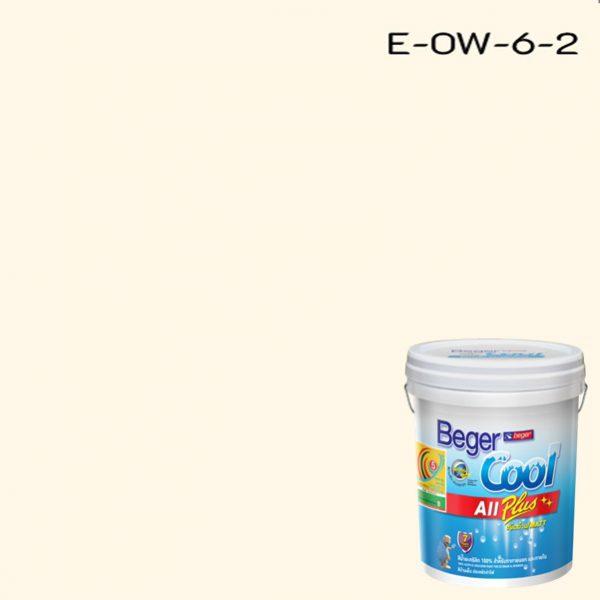 E-OW-6-2 เบเยอร์คูล ออล พลัส ภายนอก