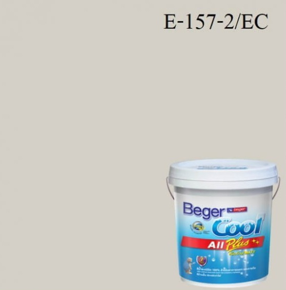 E-157-2/EC เบเยอร์คูล ออล พลัส ภายนอก (5กล.)