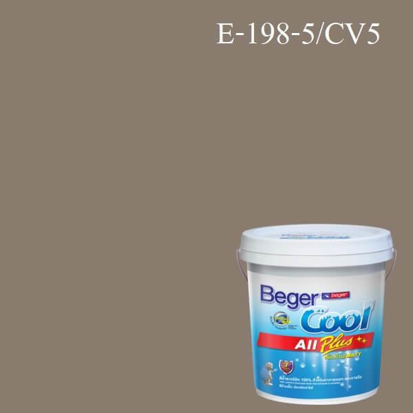E-198-5 เบเยอร์คูล ออล พลัส ภายนอก (5กล.)