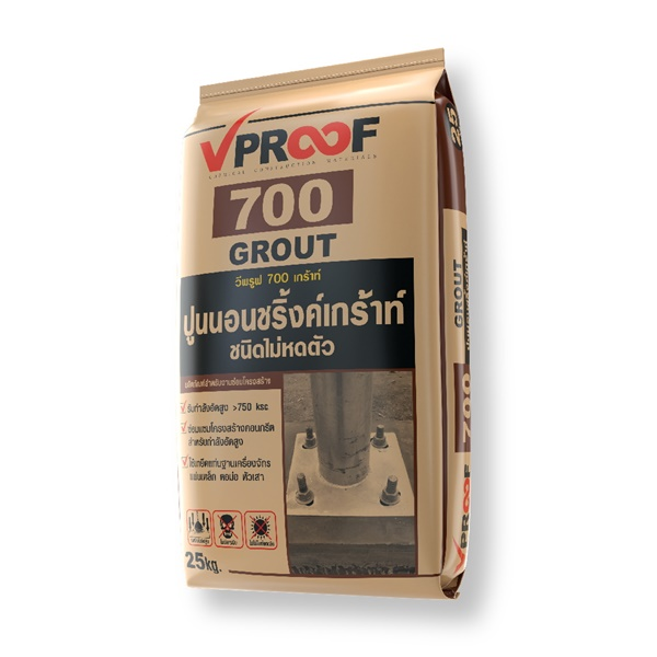 VPROOF 700 Non Shrink Grout 25กก.(ถุง)
