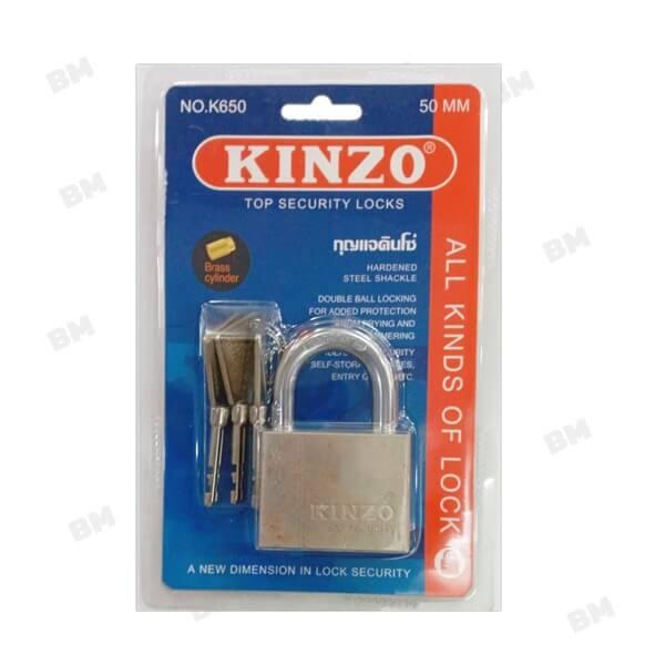กุญแจเงินแบบแขวนคินโซ่ NO.K650-50มม.