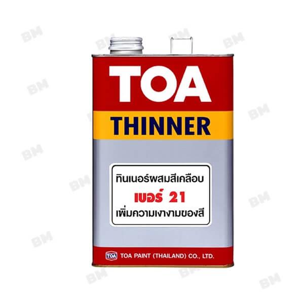 ทินเนอร์ ผสมสีเคลือบ NO-21 TOA (1/4กล.)