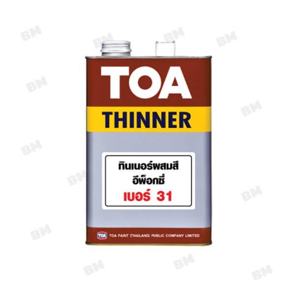 ทินเนอร์ ผสมสีเคลือบ NO-31 TOA (1/4กล.)
