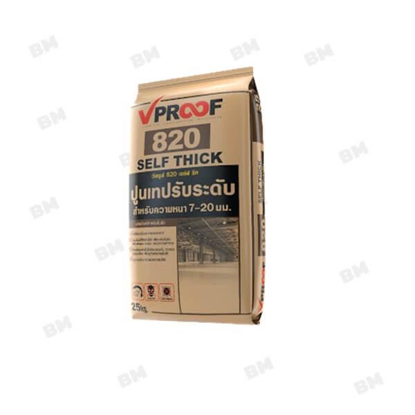 VPROOF 820 ปูนเทพื้นปรับระดับด้วยตัวเอง 7-20มม. 25กก.
