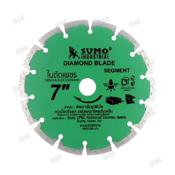 """ใบตัดเพชร 7""""X7 SUMO (20707) Segment"""